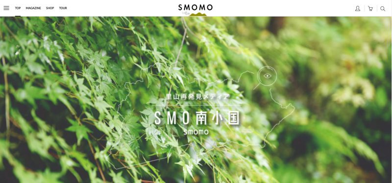 SMO南小国